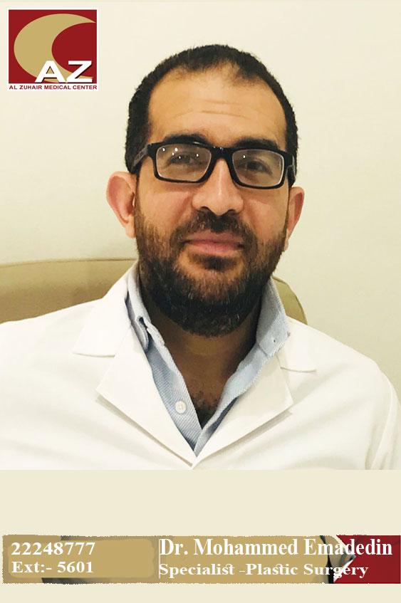 Dr.Mohammed Emadedin