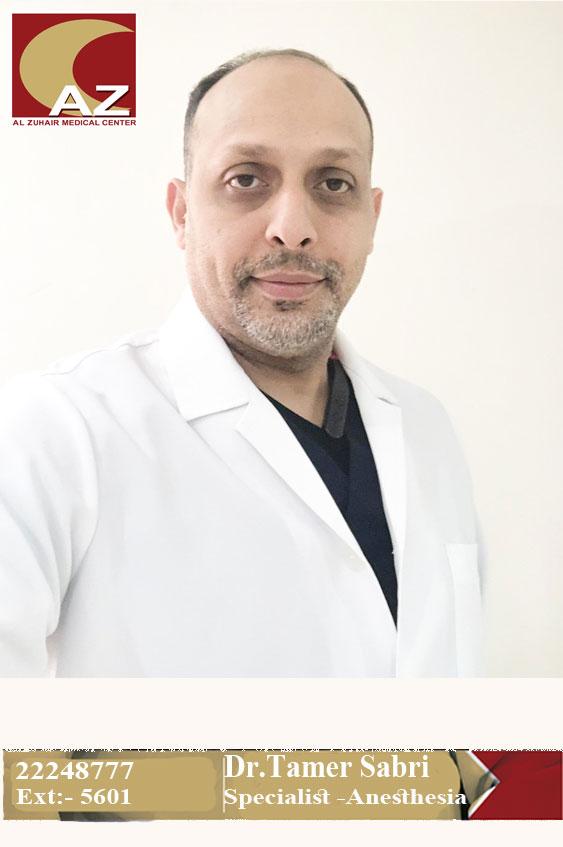 Dr.Tamer Sabri
