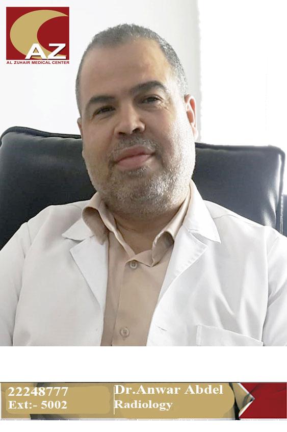 Dr.Anwar Abdel